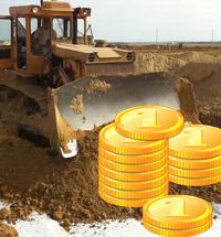 Cтоимость земляных работ