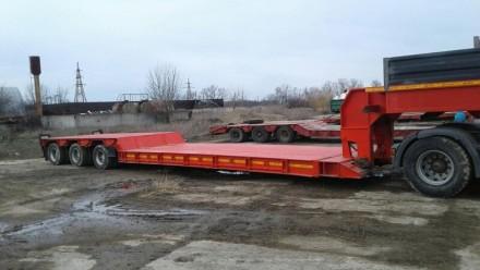 Трал корыто с задним заездом 3 оси 35 тонн 14 м