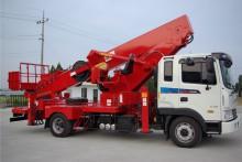 Автовышка 36 метров HANSIN HS-3620